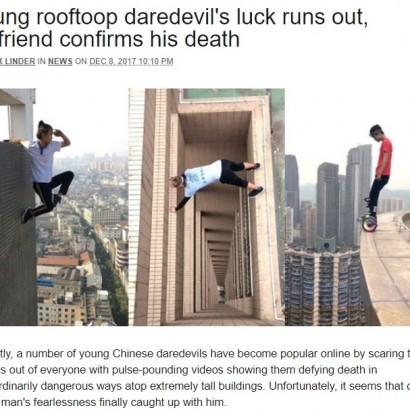 【海外発!Breaking News】スリル動画投稿が生き甲斐の26歳男性、ビルから滑落死(中国)