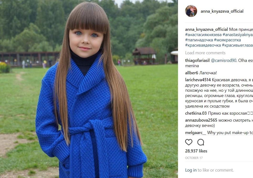 6歳の美少女アナちゃん(画像は『Anna Knyazeva 2017年10月17日付Instagram「Моя принцесса」』のスクリーンショット)