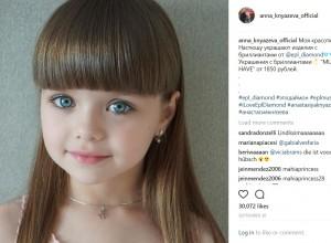 ブランドの広告塔にも抜擢されたアナちゃん(画像は『Anna Knyazeva 2017年9月30日付Instagram「Моя красотка」』のスクリーンショット)