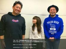 """【エンタがビタミン♪】aiko、ブルーリバーを見上げる姿が""""進撃の巨人""""を思わせる"""