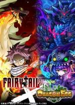 ナツやルーシィが大暴れ! RPG『ドラゴンエッグ』とコミック『フェアリーテイル』がコラボ