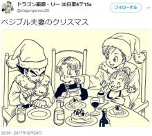 """【エンタがビタミン♪】ベジータ&ブルマ """"ベジブル""""ファミリーのクリスマスに「なんて幸せな空間」"""