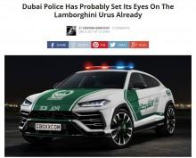 【海外発!Breaking News】追いかけたら世界一速いドバイ警察 今度は「ランボルギーニ・ウルス」導入か