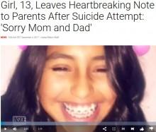 【海外発!Breaking News】娘が自殺を図った後も続くネットいじめ 両親は涙と怒り(米)<動画あり>