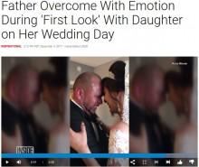 【海外発!Breaking News】娘のウエディングドレス姿を初めて見た父、涙止まらず(米)<動画あり>