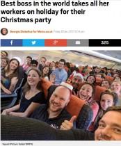 【海外発!Breaking News】太っ腹な社長 スタッフ20名にスペイン旅行をプレゼント(英)