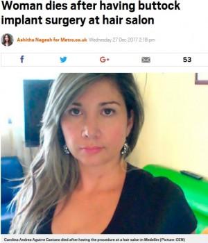 【海外発!Breaking News】ヘアサロンで豊尻術を受けた38歳女性が死亡(コロンビア)