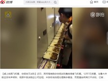 【海外発!Breaking News】客が残した機内食を食べる中国のCA激写される ネチズンは意外な反応