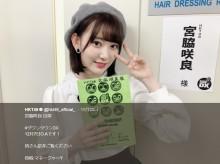 【エンタがビタミン♪】HKT48宮脇咲良『ダウンタウンDX』の収録終える NMB48に続く見せ場を期待