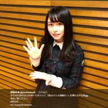 【エンタがビタミン♪】欅坂46長濱ねる、さんまの『サイマジョ』ネタに見事対応 千鳥大悟も「それで正解」