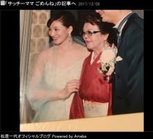 【エンタがビタミン♪】松居一代、野村沙知代さん偲び「サッチーママの人生のように、私も燃えます」