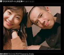【エンタがビタミン♪】ミキティ&庄司智春 2人きりでクリスマスデート「素敵な時間になりました」