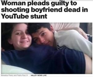 【海外発!Breaking News】「妊娠でもっとお金が必要」YouTuber危険動画撮影中に死亡(米)