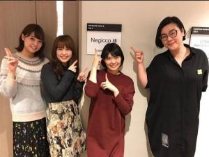 Negiccoとジェーン・スー(画像は『ぽんちゃさん 2017年12月6日付Instagram「ジェーン・スーさん!!!!」』のスクリーンショット)