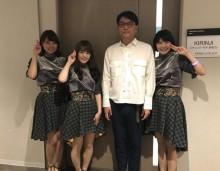 【エンタがビタミン♪】Negicco 『KIRINJI LIVE 2017』にゲスト出演「緊張したけど楽しかった」