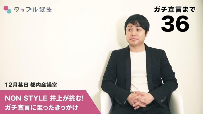 インタビューに応える井上裕介