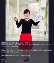 【エンタがビタミン♪】水卜麻美アナ大感激! GLAYから「好きな女性アナランキング」V5のサプライズ