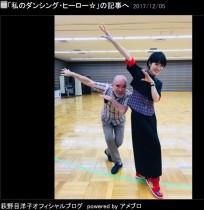 【エンタがビタミン♪】荻野目洋子「私のダンシング・ヒーロー」 振付師・三浦亨さんとポーズ
