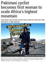 【海外発!Breaking News】27歳パキスタン人女性、マウンテンバイクでキリマンジャロ登頂に成功