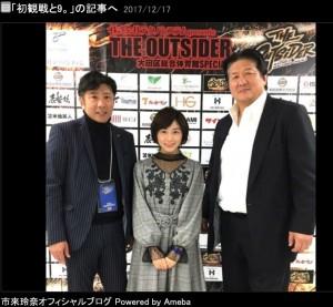 【エンタがビタミン♪】元乃木坂46・市來玲奈、主演映画の予告映像が公開 ボクシングで傷だらけの顔に
