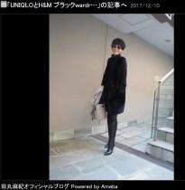 【エンタがビタミン♪】田丸麻紀、iPhone Xで朝一番の顔が認証されず「そんなに違うかな…」