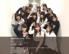 """【エンタがビタミン♪】河西智美、AKB48チーム8と""""8ポーズ""""「みんな身体に気をつけてね」"""