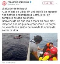 【海外発!Breaking News】リビアから逃亡 ゴムボートで地中海渡航を試みたシリア人難民が無事救助