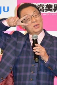 お茶目な姿も10代から人気の梅沢富美男