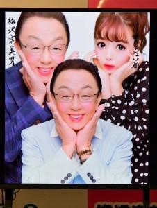 盛った瞳に涙袋 梅沢富美男プリで撮影した梅沢富美男と藤田ニコル