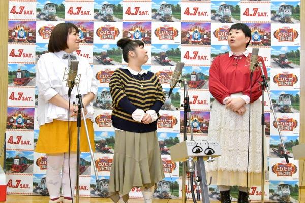 20周年を迎える森三中(黒沢かずこ、村上知子、大島美幸)