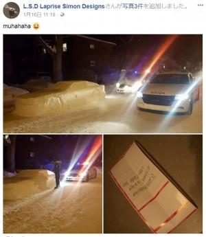 """【海外発!Breaking News】警察官が駐車違反と勘違い """"車""""に感謝のメッセージ残す(カナダ)"""
