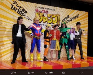 『週刊少年ジャンプ』のキャラクターに扮したドラマ『オー・マイ・ジャンプ!』のキャストたち(画像は『NARUTO_公式 2018年1月12日付Twitter「ドラマ「オー・マイ・ジャンプ」ついに本日夜、放送です!」』のスクリーンショット)
