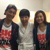 【エンタがビタミン♪】和田アキ子、観月ありさ夫妻と3ショット バスローブ姿に注目集まる