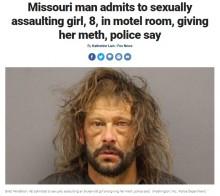 【海外発!Breaking News】8歳少女に薬物を強要し性的暴行を働いた40代男(米)