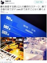 【エンタがビタミン♪】浅倉大介、小室哲哉とのユニットPANDORAミニアルバム『Blueprint』に向け「胸を張って!」