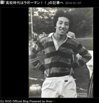 【エンタがビタミン♪】DJ KOO、高校時代はラガーマンだった! 当時のユニホーム姿を公開