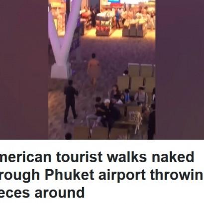 【海外発!Breaking News】バイアグラの過剰摂取か アメリカ人旅行者、タイの空港で裸で大暴れ