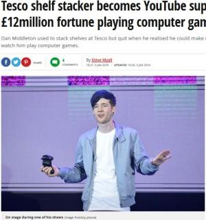 【海外発!Breaking News】1年で18億円超 世界で最も稼ぐYouTuberは元スーパー従業員(英)<動画あり>