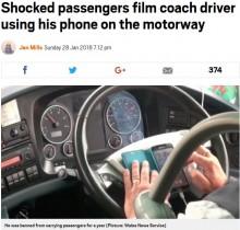 """【海外発!Breaking News】乗客ショック! バス運転手""""ながらスマホ""""で高速道路を走行(英)"""