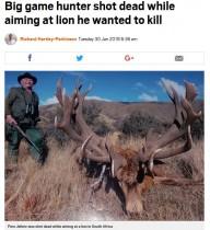 【海外発!Breaking News】ライオンを射殺しようとしたトロフィーハンター、流れ弾で死亡(南ア)