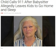 【海外発!Breaking News】5歳~8歳児を放置し自宅に戻ったベビーシッター 子供の通報で逮捕(米)