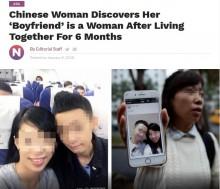 【海外発!Breaking News】半年間同棲した彼氏は女だった 逃げられた女性執念の追跡(中国)