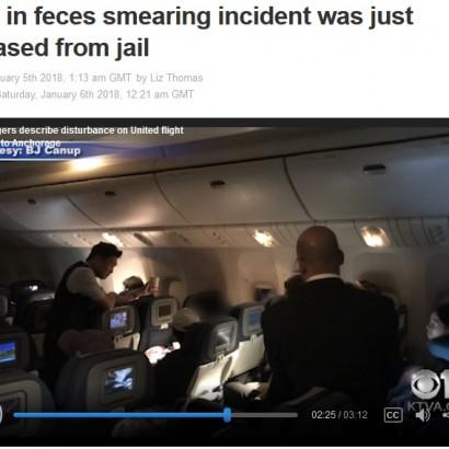 【海外発!Breaking News】米ユナイテッド航空が緊急着陸 トイレに糞便を塗りつけた乗客が原因で
