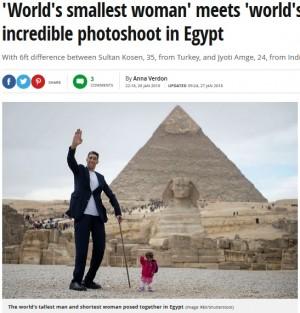 【海外発!Breaking News】ギネス記録保持者 世界一背の高い男性&世界一背の低い女性がエジプトで写真撮影