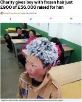 【海外発!Breaking News】貧困家庭の男児に860万円の寄付金集まるも、運営側13万円しか渡さず(中国)