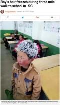 【海外発!Breaking News】マイナス9度の中、登校した男児の髪が凍結! 校長がSNSに投稿し拡散(中国)
