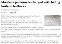 【海外発!Breaking News】拘置所に女の被疑者がナイフを持ち込む 「自殺しようと思った」(米)