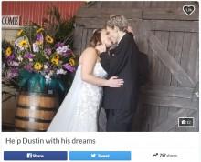 【海外発!Breaking News】末期がんの19歳男性、最期の願いに初恋の相手と結婚へ(米)