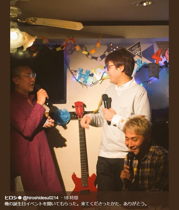 ヒロシの笑顔にファン「一人じゃないって~♪ 素敵なことね~♪」(画像は『ヒロシ 2018年1月26日付Twitter「俺の誕生日イベントを開いてもらった。」』のスクリーンショット)