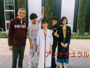 ドラマ『アンナチュラル』キャスト(画像は『井浦新 2018年1月3日付Instagram「アンナチュラル1月12日の放送まであと9日」』のスクリーンショット)